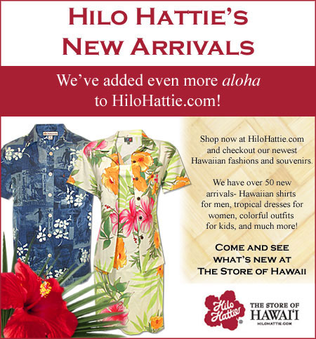 Hilo Hatties - The Store of Hawaii